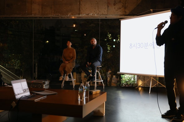 Moon Choi and designer Jason Gregory during the Makr x Moonns evening talk.